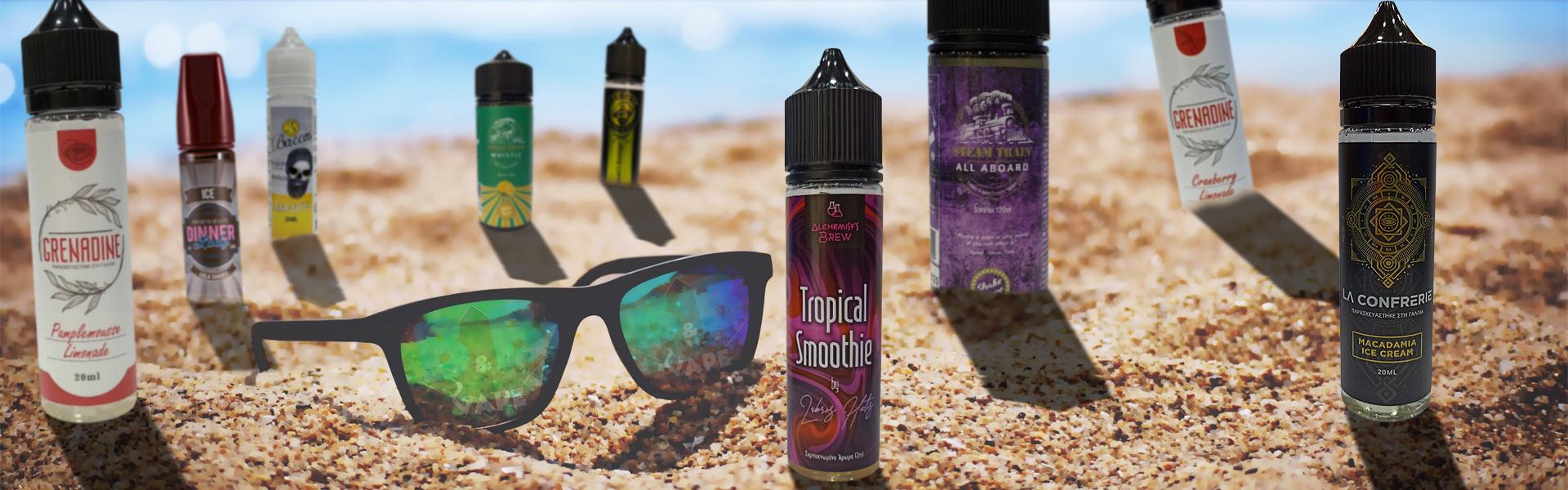 Summer Liquids - Καλοκαιρινά Υγρά