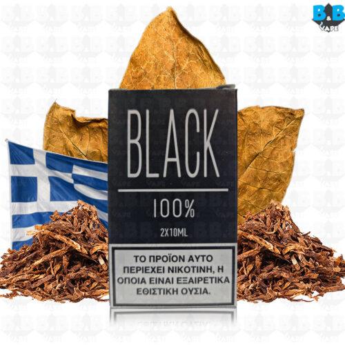 Black - 100% 10ml