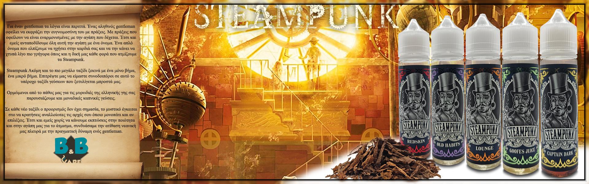 SteamPunk_Banner